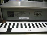 SONY PROGRAM TIMR PT-55重箱石09