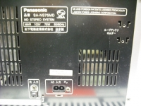 Panasonic SA-NS75MD重箱石15