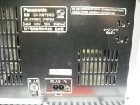 Panasonic SA-NS75MD重箱石15