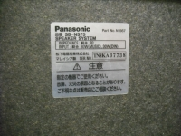 Panasonic SA-NS75MD重箱石24
