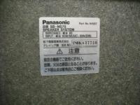 Panasonic SA-NS75MD重箱石24