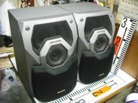 Panasonic SA-NS75MD重箱石20