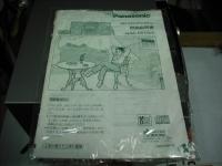 Panasonic SA-NS75MD重箱石19