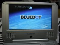 BLUEDOT BDP-3720S重箱石04