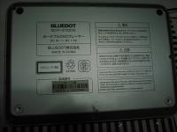 BLUEDOT BDP-3720S重箱石15