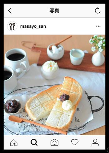 masayosan _insta