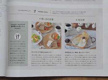 masayosan_リンネル