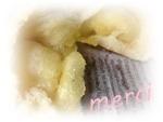 メープルメロン (2)