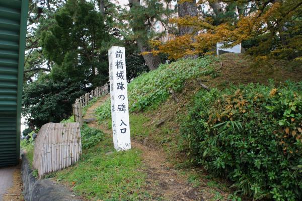 前橋城02
