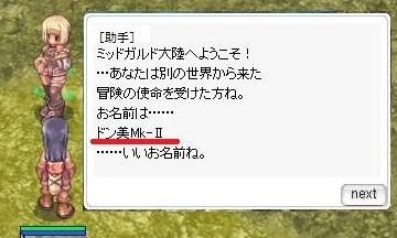 screenOlrun066_20161127204628a18.jpg