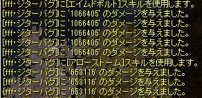 screenOlrun071_201610282230053a7.jpg