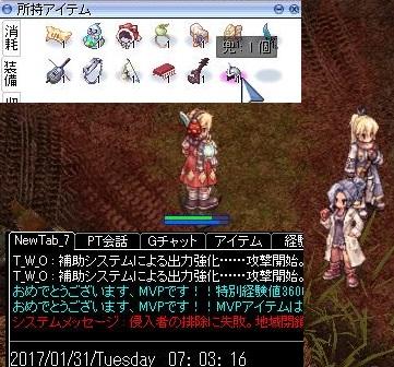 screenOlrun126.jpg