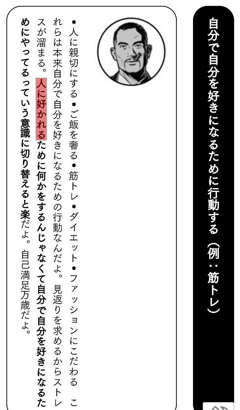 Screenshot_2017-01-26-14-40-03.