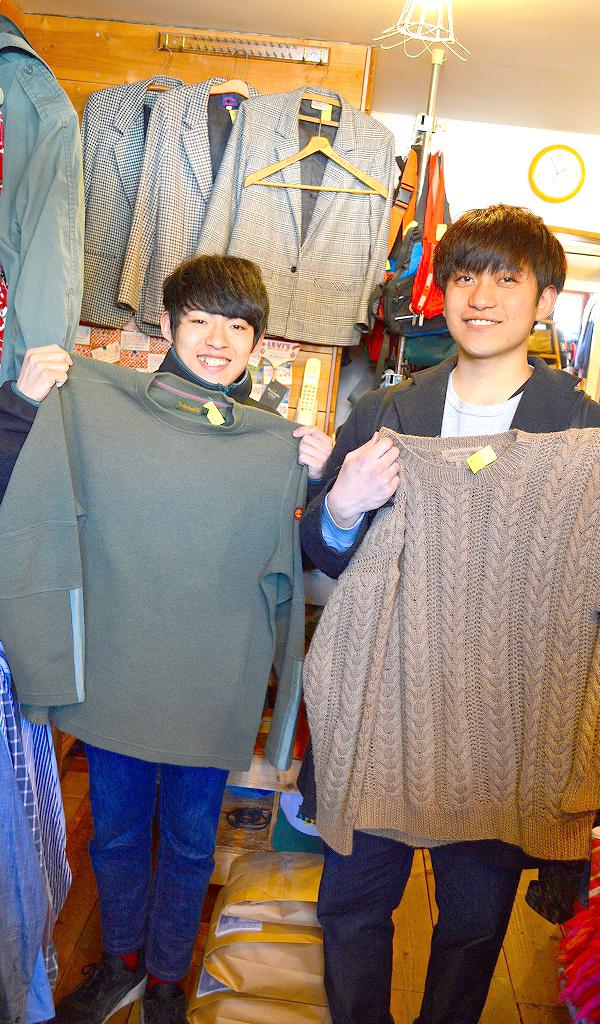 バレンタインデー セーター無料プレゼント画像@古着屋カチカチ03