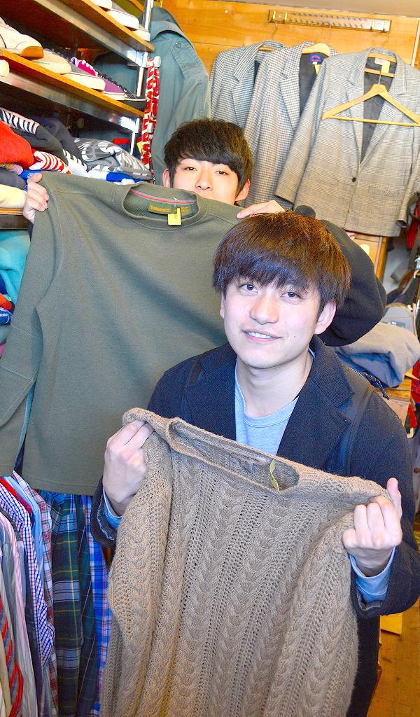 バレンタインデー セーター無料プレゼント画像@古着屋カチカチ08
