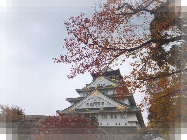 大坂の旅16