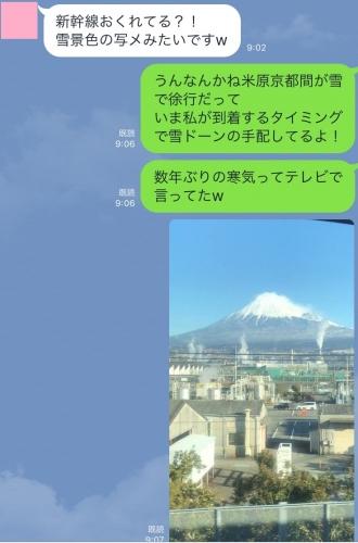 IMG_2430[1]