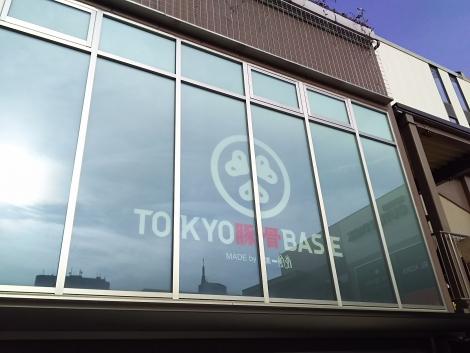 TOKYO豚骨BASE