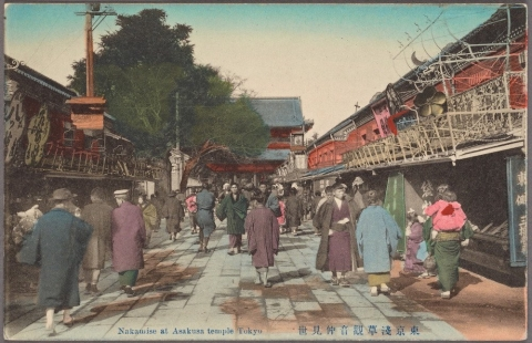 -and-the-asakusa-temple-also-in-1930.jpeg
