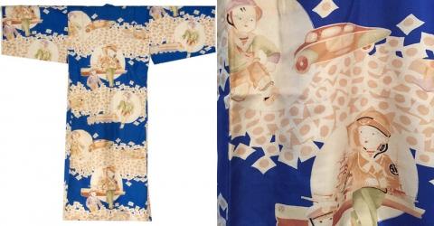 autocar_kimono_0923842.jpeg
