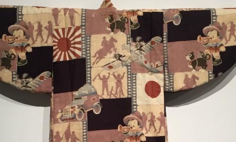 flag_bugle_kimono_0928342.jpeg