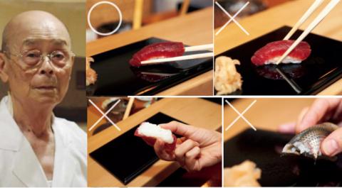 l_14242_jiro-ono-sushi-guide.png