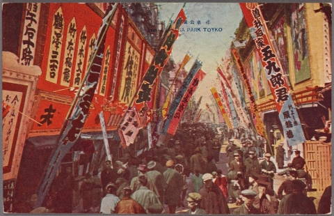 tokyos-population-kept-climbing-by-1920-it-reached-37-million.jpeg