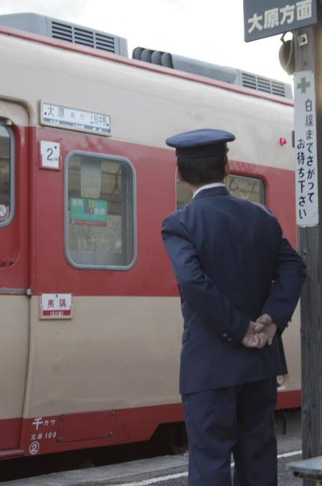 2016年12月15日 いすみ 小湊 003