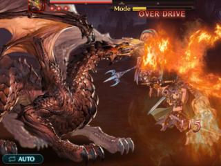 真竜ファフニール(ドラゴンブレス)