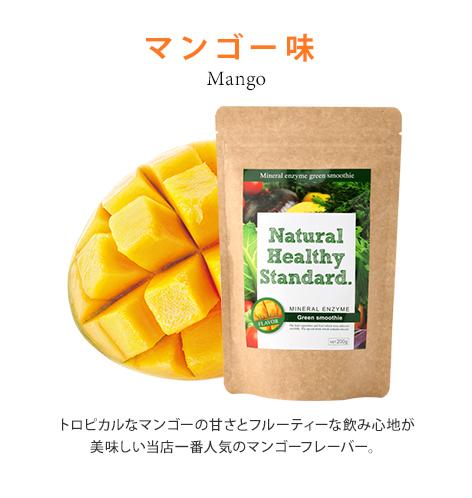 pc_fravor_mango.jpg