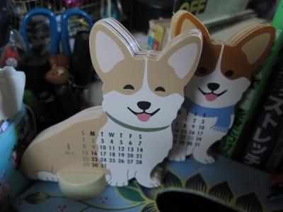 こぎカレンダー