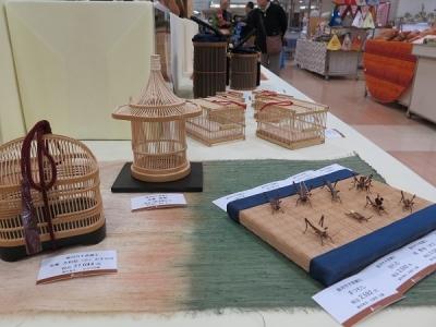 郷土工芸展
