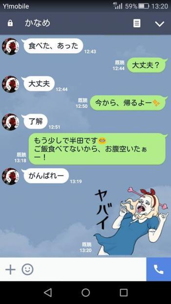 11.19 優さん講演会15