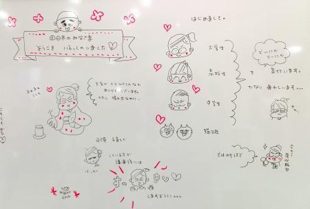 11.19 優さん講演会5