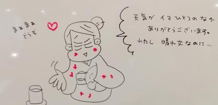 11.19 優さん講演会6