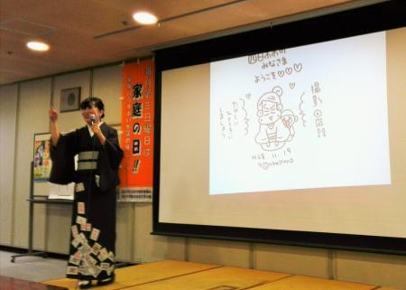 11.19 優さん講演会8