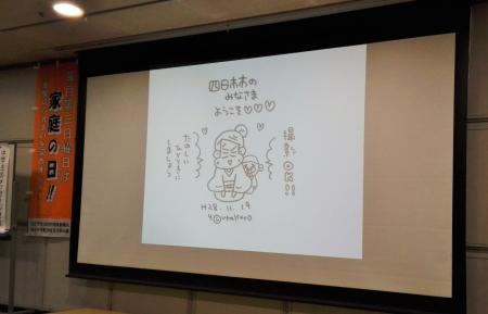 11.19 優さん講演会7