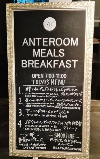 11.22 アンテルーム京都30
