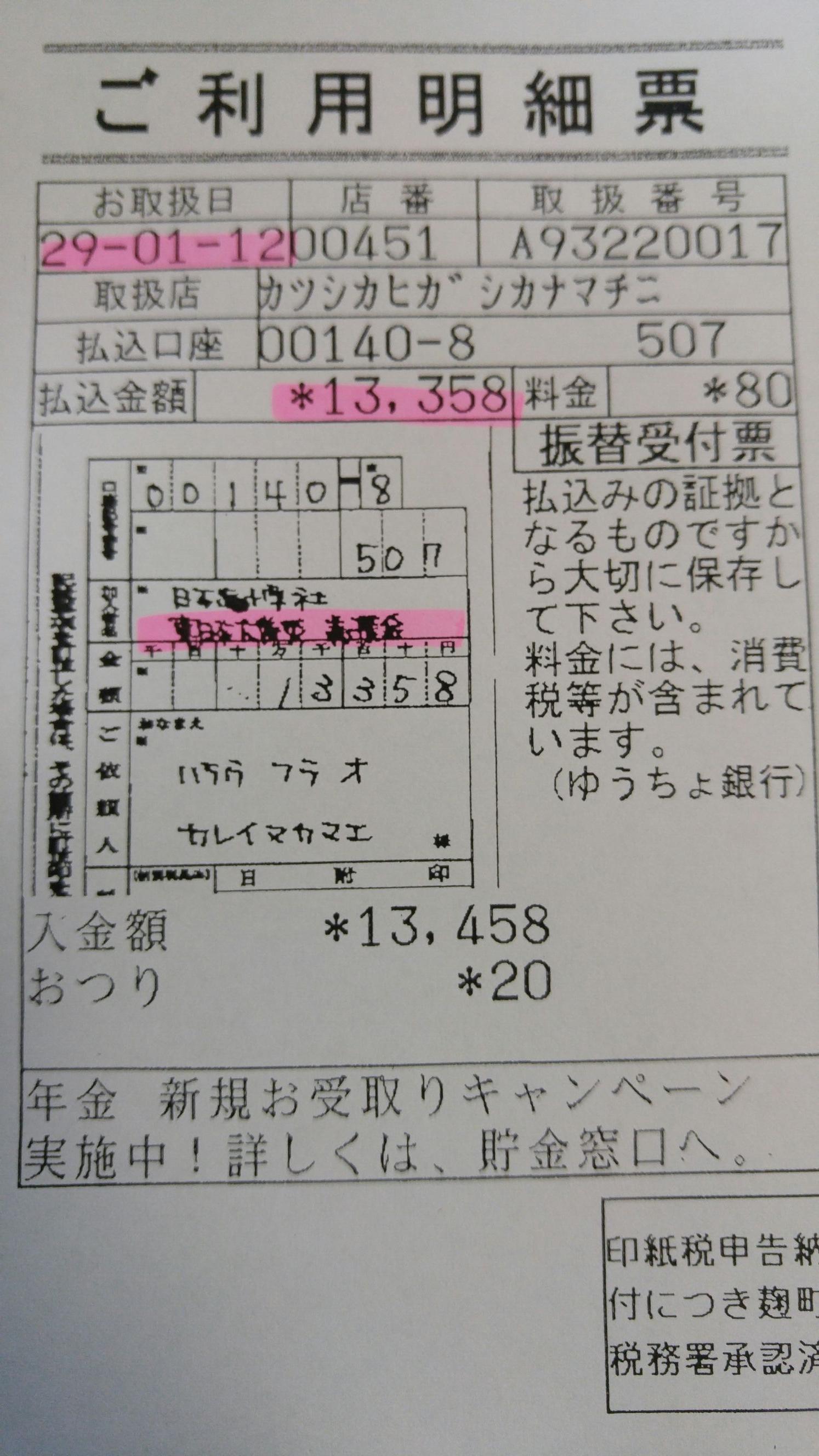 1484812249404.jpg