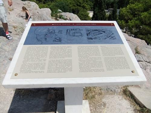 アテネ_アクロポリス周辺で (3)