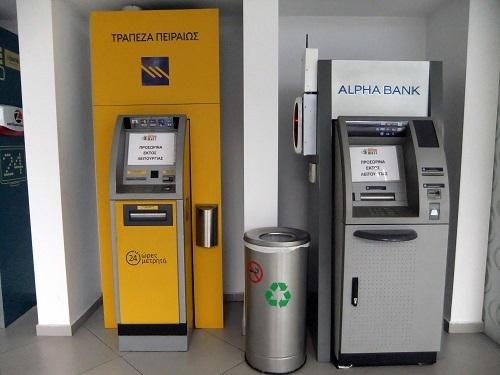 アテネ_「ATMs使用不可」