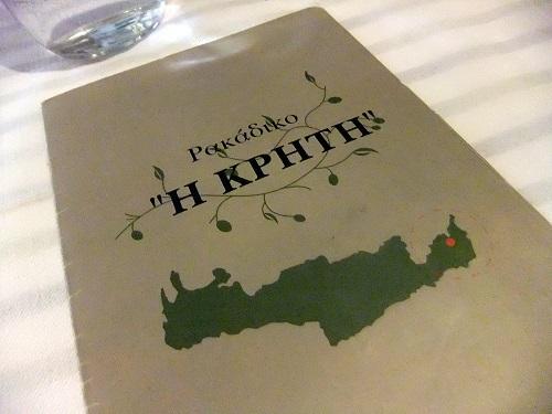 アテネ_「クリティ」 (2)