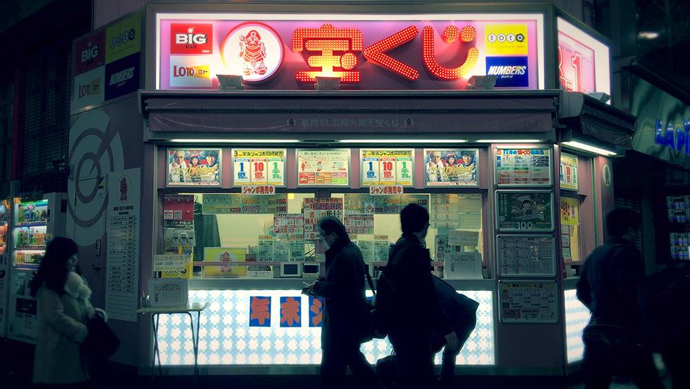 DJI_OSMA_新橋_60p_11_s