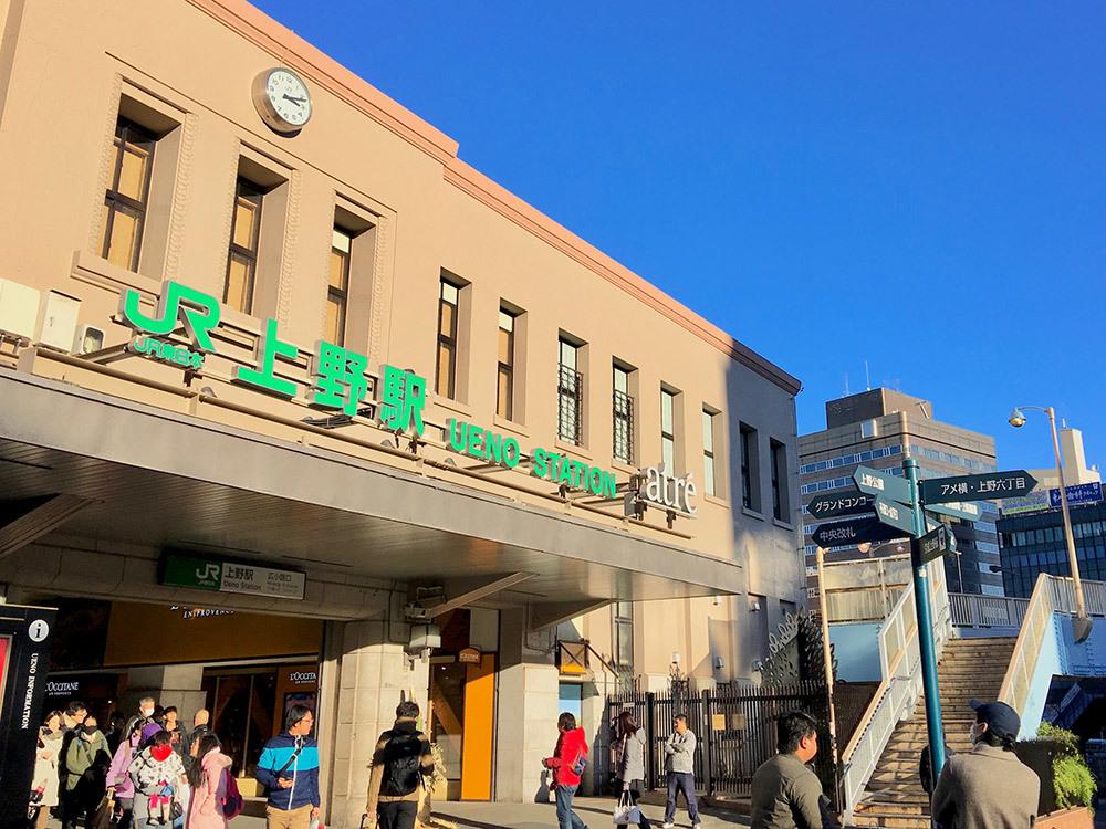 上野2016年末_2