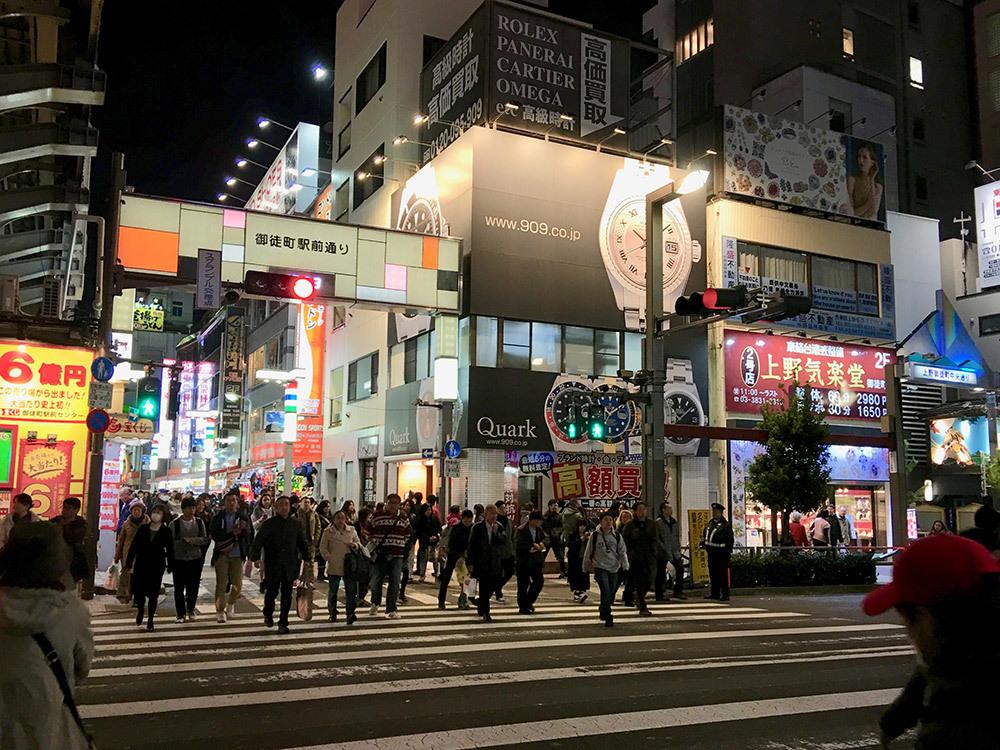 上野2016年末_3