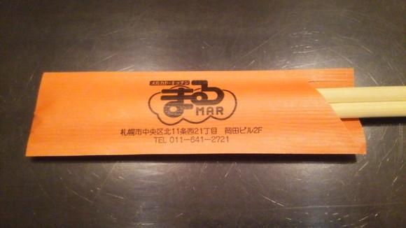DSC_4346.jpg
