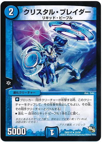 card100019812_1.jpg