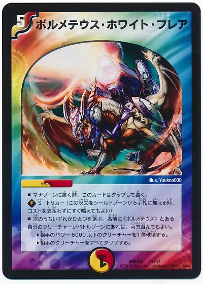 card100026527_1.jpg