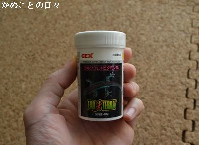 DSC_0014-d.jpg