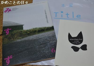 DSC_0244-m.jpg